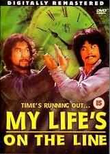 MY LIFE'S ON THE LINE - TIME'S RUNNING OUT - BRAND NEW DVD - FREE UK POST