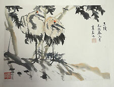 Chinese  Water  On  Paper  Painting   22