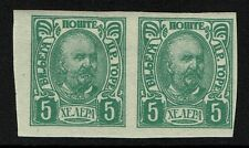 Montenegro SC# 59, imperf pair, Mint Lightly Hinged, sm Hinge Rem - Lot 112016
