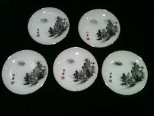 5 RARE VTG KUTANI CHINA Fuji JAPAN Salad/Cake Side Plates Grey Black Gold Rim