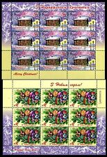 2015 Belarus Happy New Year! Merry Christmas! Sheets/Panes. MNH