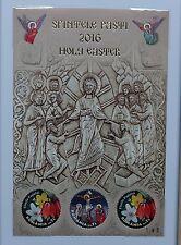 Rumanía Romania 2016 Pascua Easter religión bloque 660 + FDC Folder tirada: 421