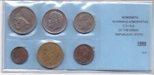 GREECE SET OF USED GREEK COINS 1988