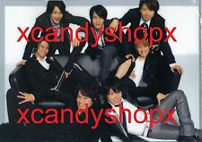 KANJANI8 Live Tour 2008 Japan official group clear file