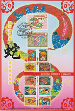 (SMS014) SINGAPORE 2001 Zodiac Series Year of the Snake CTO Presentation Card
