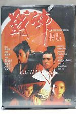 the moon warriors sammo hung ntsc import dvd