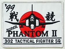 JASDF JAPAN AIR FORCE 302th TFS TACTICAL FIGHTER SQUADRON ACM MEET 1999 PATCH