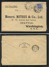 Straits  Settlements  large cover to US  1919  per first mail            KL0501