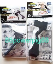 Takara Tomy Beyblade Burst B-40 Launcher Grip Black B-72 Power Trigger US Seller