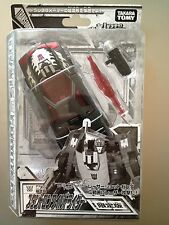 Transformers Henkei Wildrider 2008 WITH FREE SHIPPING