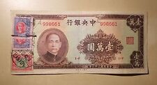China, Central Bank of 10000 Yuan 1947 Pick# 321 with Stamps Pinned to Banknote
