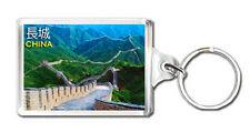GREAT WALL OF CHINA KEYRING SOUVENIR LLAVERO