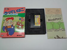 Uddeipoko MSX Japan