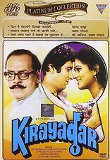 KIRAYADAR (1986) RAJ BABBAR, UTPAL DUTT - BOLLYWOOD HINDI DVD