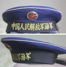 PLA NAVY M85 SAILOR HAT CHINA uniform military udssr soviet chinese army (H07)