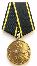 "Russian Navy Medal ""For Fighting Against Somali Pirates"" Original Award + Doc"