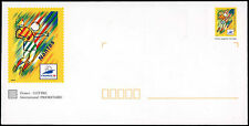 France 1998 World Cup Football Nantes Postage Paid Cover Unused #C32743