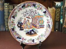 c 1845 + Minton Best Body - Chinoiserie Style Plate - 19th c Flow Blue Plate