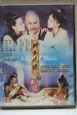 erotic ghost story perfect match ntsc dvd import