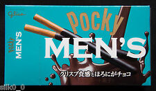 GLICO POCKY MEN'S BITTER CHOCOLATE / 33 Gr /JAPAN / JAPANESE MIKADO / MINI DARK