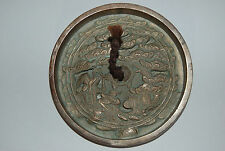 Bronze kagami mirror, cranes, turtle, pine, Japan