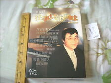a941981  劉家昌 Liu Jia Chang 2 CD + VCD Box Set 往事只能回味 精選作品集 2006