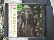 a941981 HK VCD Japan Pop Group Puffy Jet Video CD Sony Music MVCD 200846 0