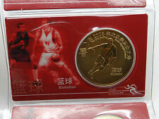 Gedenkprägung BNT Olympische Spiele 2008 in Peking Card China Basketball (9315)