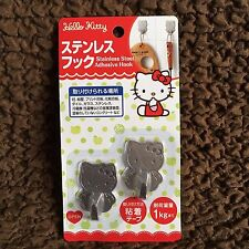 Sanrio Hello Kitty Kitchen Stainless Steel Adhesive hook for 1kg x 2pcs kawaii
