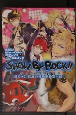 JAPAN novel: Show by Rock!! Kizame!! Guren no Konpaku Kudo Mokushiroku!
