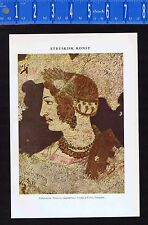 Etruscan Art: Head of the wife of Arnth Velchas-Tomb of Orcus-1949 Swedish Print