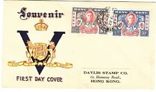 1946 Hong Kong FDC Peace Issue.