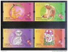 Hong Kong 2016 Year of the Monkey set of 4 MNH