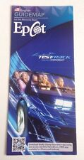 Epcot Disney World Park Guide Map Test Track Cover