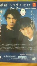 NEW Original Japanese Drama VCD God please give me more time Kamisama mou sukos