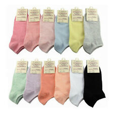 5 Pairs Women Lady Candy Colors Ankle High Low Cut Cotton Socks Sport Casual New