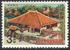 Ryukyus 1964 Buildings/Architecture/Heritage/House/Conservation 1v (n33923)