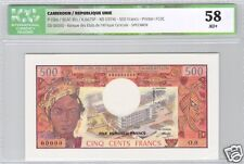 CAMEROUN EPREUVE PROOF DU 500 FRANCS ND (1974) TRES RARE !!!!