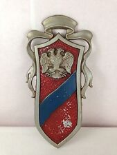 Medieval Style 1960s Vintage Two Headed Eagle Phoenix Wall Plaque 3D Metal Crest