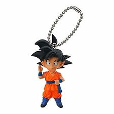Dragon Ball Z Mascot Swing PVC Keychain Figure SD Goku Training Costume @3101
