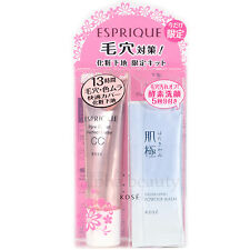 Kose Japan ESPRIQUE Pore Cover Perfect Base CC Cream 30g + Powder Wash 5 sachets