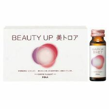 From JAPAN POLA Beauty up Bi-toroa Drink Anti-Aging Health Care / Tracking SAL