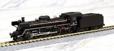 Tomix 2007 JNR Steam Locomotive c57, n scale, ships from the USA