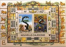NEW Caledonia Nuova Caledonia 2001 blocco 26 S/S 870 ANNO D. Serpente Year of snake