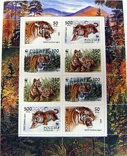 1993 WWF RUSSIA TIGER STAMPS SHEET WILD ANIMAL STAMPS PANTHERA TIGRIS WILD CAT