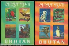BHUTAN BIRDS  SCOTT#104C & 104G  MINT NH SCOTT VALUE $90