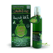 Green Grass Oil Hair for hair problem, 200ml