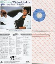 CD Single Michael JACKSON Billie Jean | Japanese single REPLICA | 2-track