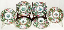 Famille Rose Medallion Bowl Covers Chinese Export 1850 - 1899 Multi Color