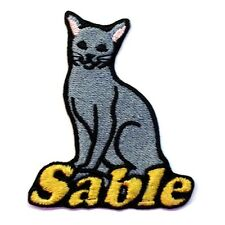 Iron-on Russian Blue Cat Patch With Name Personalized Free